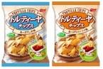 ホームパーティーに最適! ディップしてさらに美味しい「お菓子がおいしくなるソース」3種類新発売