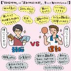 「頭脳明晰」vs「運動神経抜群」、男として魅力的なのは?【イラストコラム】