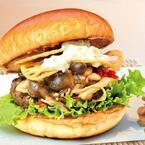 木の子と牛肉100%のパティで旨味たっぷり、秋限定「木の子の旨味バーガー」発売