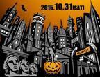ハロウィンの聖地「渋谷」で大盛り上がり! シブハロ2015開催