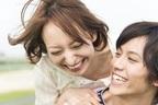 両親に紹介しづらい……。女性が躊躇する年下彼氏との年齢差ランキング! 2位は10歳差、1位は?