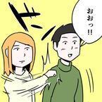 【追い込み女子の実態】チラ見は男の性!? 彼氏がほかの女性に目を奪われたら嫌な女子は27.2%