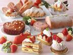 苺! 苺! 苺! スイーツにパン、苺づくしのフェアが大阪・リーガロイヤルホテルで開催!