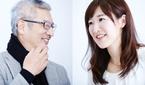 【スペシャル対談vol.2】恋愛学の教授が教える「結婚したい女性」になるヒントとは?