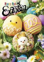 かわいすぎるドーナッツ! クリスピー・クリーム・ドーナツ「Happy Hunt Easter」限定発売