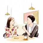 【男性図鑑Vol.12】相性のいいタイプを見つけて恋愛成就するための3つのポイント