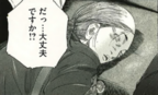 【漫画】夫婦でシェアしよ♪ 漫画コウノドリに学ぶ「妊娠初期症状」