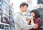 「好き」じゃなくて「愛してる」って言われたことある? ○%の女子「ない」