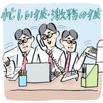 """""""忙しい彼""""の心をガッツリ掴む! お風呂で使える「プレゼント」3選"""