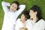 妻に愛されてる? 「よその家庭のパパ」がうらやましくなるとき・5選【パパの本音】