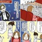 """【漫画】4コマ妊婦ライフ「未来の""""タカラジェンヌ""""誕生? 」"""