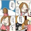 【漫画】4コマ妊婦ライフ「出産前に行っとくべき店は、ラーメン屋と●●屋! 」