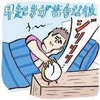 「目覚まし時計」はNG! 朝が苦手なカレへ贈る、「プレゼントの正解」とは?