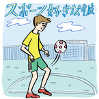 """""""スポーツ好きな彼""""に贈りたい「褒められプレゼント」3選"""