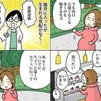 """【漫画】4コマ妊婦ライフ「臨月突入! 妊婦がむかえる""""最後""""の試練!」"""