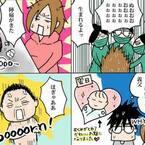 【漫画】4コマ妊婦ライフ「衝撃! 生まれた子が似てたのは……」