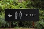 生理・頻尿・便意…… 彼氏に気をつかう「トイレ問題」6選