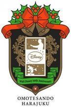 ウォルト・ディズニー 生誕110周年記念 「表参道原宿 DREAM TOGETHER プロジェクト 2012」開催