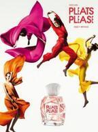 PLEATS PLEASE ISSEY MIYAKE20周年と新香水を発売に合わせ、ダンスパフォーマンスを開催