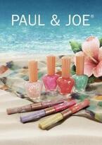 「ポール & ジョー」夏限定カラフルでポップなコスメ