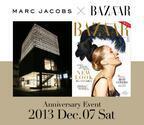 「マークジェイコブス(MARC JACOBS)」青山旗艦店3周年を記念して、トークショーを開催