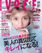 最新号VOCE、表紙はローラ。『美人の真似してキレイになる!』