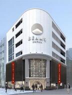 「ビームス(BEAMS)」が新宿に新コンセプトショップ「ビームス ジャパン」「ビームスF 新宿」オープン