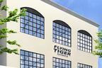 北欧雑貨フライング タイガーが京都に出店 - 卓球が楽しめる国内初のゲームバーが併設