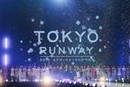 【後篇】東京ランウェイ2014 S/S - TAKAHIROがライブ、ディーゼル、スナイデル、ステューシーがショー
