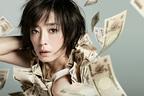 角田光代原作映画『紙の月』宮沢りえがTASAKIのジュエリーでプレミアに登場
