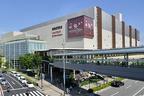 阪急西宮ガーデンズが最大規模のリニューアル - マークバイ、CA4LA、ディズニーストアなど出店