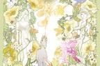 ソマルタ、イラストレーターKITAJIKOとコラボしたアートシリーズ「BLOOM」を発売