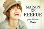 梨花プロデュースの人気ショップ「MAISON DE REEFUR」がZOZOTOWNにオープン