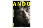 建築家・安藤忠雄、フランス芸術文化勲章の最高位・コマンドゥールを受章