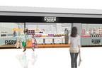 フライング タイガー関西2号店、大阪・くずはモールにオープン