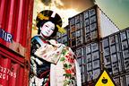 椎名林檎、初のセルフカバーアルバム『逆輸入 ~港湾局~』 ‐ 横浜&大阪で記念ライブも