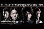 サッカーW杯、コートジボワール戦のパブリックビューイング会場!日本代表を全国50カ所でアツく応援