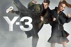 """【動画】テーマは""""スーパーヒーロー""""Y-3が2014秋冬コレクションのキャンペーン映像公開"""