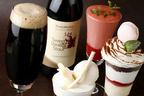 アイスと合わせてスイーツにも!バニラ風味の黒ビール「スイートバニラスタウト」