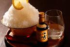 日本初!ウイスキーかき氷「みぞれ山崎」が京都の屋上ハイボールガーデン「空床」で限定発売