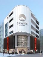 ビームス ジャパン、東京・新宿に - 初のレストラン、別注アイテム多数&選りすぐりの国内ブランド展開