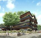 渋谷区 原宿・神宮前に「トランク ホテル」17年開業 - 日本初のソーシャライジングホテル