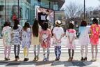 「ワンピースとタイツ展」札幌で開催 - ブランドに参加するアーティスト達の原画を展示