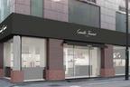 仏レザーブランド「カミーユ・フォルネ」日本初直営ブティックが銀座に、メンズ&レディースを同時展開