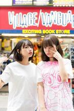「Dr.スランプ アラレちゃん」×ミキオサカベのコラボTシャツ - モコモコプリントのキャラに注目
