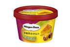 ハーゲンダッツの限定ミニカップ「安納芋のタルト」種子島産のサツマイモを贅沢に使用