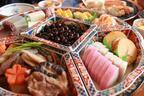 日本の伝統を子どもに伝えたい!子どもと学んで楽しいおせち料理