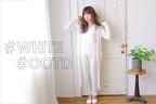 この夏着たい!ゆるっと可愛い、ホワイトコーデ!