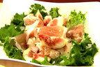【ムーンダイエット】7月の下弦の月洋食は「生ハムといちじくのサラダ」で脂肪燃焼!