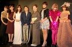 前田敦子、剛力、きゃりーらが『ウーマン・オブ・ザ・イヤー』受賞